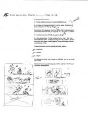 dcr5_script_page_11